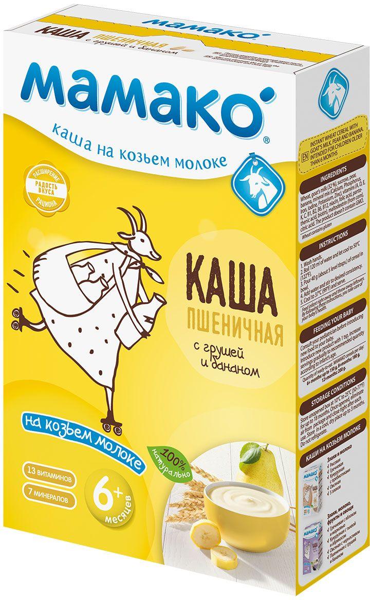 Мамако каша пшеничная с грушей и бананом на козьем молоке, 200 г0120710Пшеничная каша Мамако с грушей и бананом для детей старше 6 месяцев - уникальная рецептура для хорошего аппетита и настроения.Особенности:• 100% натуральные продукты• Обогащена комплексом витаминов и минералов• Высокая доля козьего молока в составе каши (32%)• Не содержит коровьего молока• Без крахмала• Без растительных масел• Без консервантов, красителей и ароматизаторов• Без ГМО.Полезные свойства:• Пшеничная крупа обладает высокой питательной ценностью и славится общеукрепляющими свойствами, что особенно полезно для детей с плохим аппетитом.• Большое количество натуральных витаминов группы B в пшенице и груше, а также аминокислота триптофан, содержащаяся в банане, улучшают настроение.• Натуральные фрукты придают каше яркий вкус, превращают ее в аппетитное и полезное лакомство.• Все каши Мамако обогащены 13 витаминами и 7 минералами, включая комплекс Ca-Fe-I для профилактики рахита, железодефицитной анемии и йододефицита, встречающихся у 30—60 % детей раннего возраста (по данным Союза педиатров России).• В каждой каше Мамако содержится 32 % козьего молока, которое за счет своих структурных свойств увеличивает биодоступность кальция и железа на 20%.
