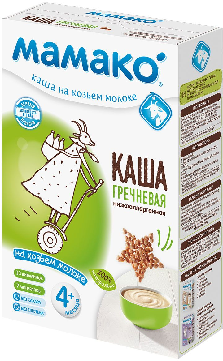 Мамако каша гречневая на козьем молоке, 200 г9062300128458Гречневая каша Мамако для детей старше 4 месяцев - низкоаллергенная рецептура для первого прикорма и восполнения недостатка железа.Особенности:• 100% натуральные продукты• Обогащена комплексом витаминов и минералов• Высокая доля козьего молока в составе каши (32%)• Не содержит коровьего молока• Без глютена• Без сахара• Без крахмала• Без растительных масел• Без консервантов, красителей и ароматизаторов• Без ГМО.Полезные свойства:• Большое количество ценных растительных белков гречки улучшает развитие мышечных тканей и способствует своевременному формированию двигательных навыков.• Высокое содержание природного железа в гречневой крупе улучшает поступление кислорода к головному мозгу, стимулирует развитие памяти и познавательной активности малыша.• Благодаря козьему молоку, отсутствию глютена в гречке и очистке зерна, низкоаллергенная каша Мамако легко усваивается и может быть использована для первого прикорма.• Все каши Мамако обогащены 13 витаминами и 7 минералами, включая комплекс Ca-Fe-I для профилактики рахита, железодефицитной анемии и йододефицита, встречающихся у 30—60 % детей раннего возраста (по данным Союза педиатров России).• В каждой каше Мамако содержится 32 % козьего молока, которое за счет своих структурных свойств увеличивает биодоступность кальция и железа на 20%.