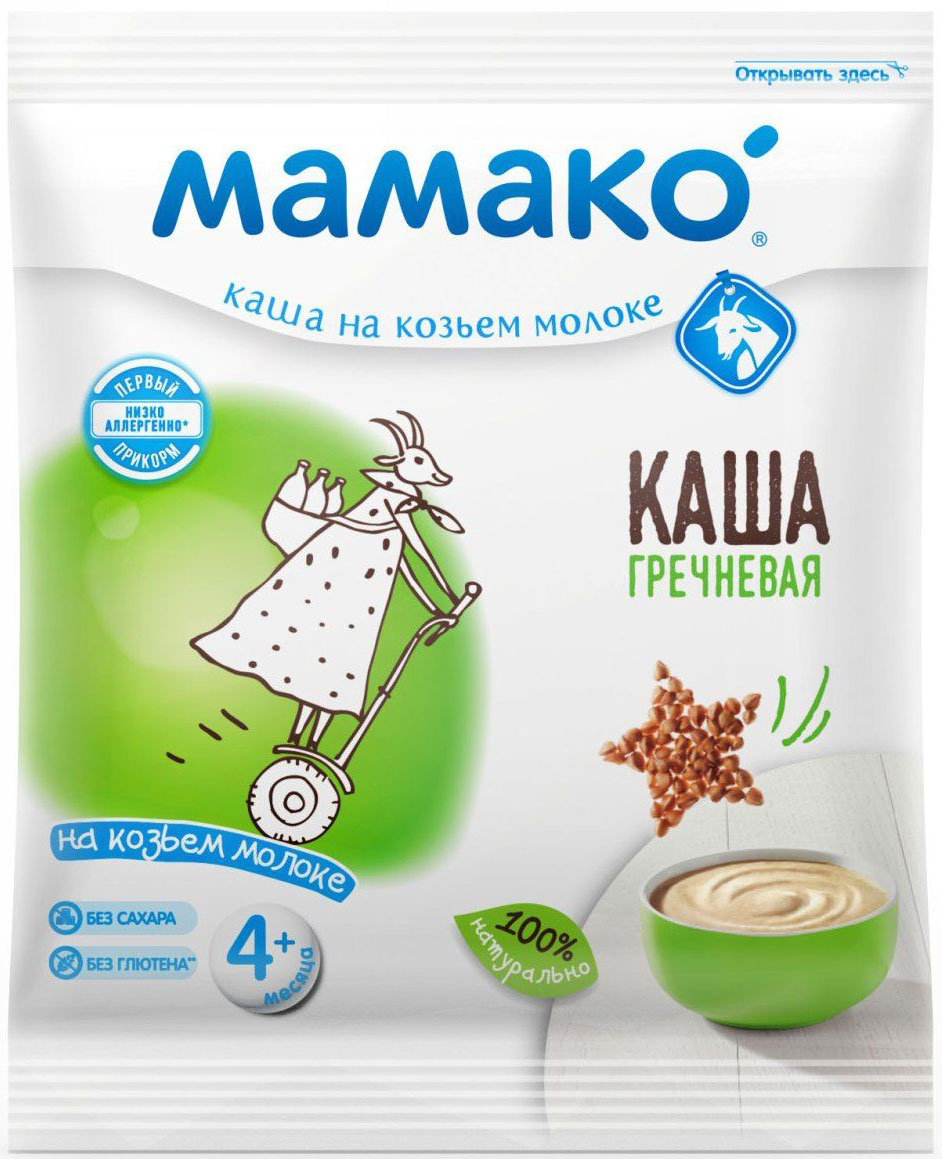 Мамако каша гречневая на козьем молоке, 30 гУТ-00000015Гречневая каша Мамако для детей старше 4 месяцев - низкоаллергенная рецептура для первого прикорма и восполнения недостатка железа.Особенности:• 100% натуральные продукты• Обогащена комплексом витаминов и минералов• Высокая доля козьего молока в составе каши (32%)• Не содержит коровьего молока• Без глютена• Без сахара• Без крахмала• Без растительных масел• Без консервантов, красителей и ароматизаторов• Без ГМО.Полезные свойства:• Большое количество ценных растительных белков гречки улучшает развитие мышечных тканей и способствует своевременному формированию двигательных навыков.• Высокое содержание природного железа в гречневой крупе улучшает поступление кислорода к головному мозгу, стимулирует развитие памяти и познавательной активности малыша.• Благодаря козьему молоку, отсутствию глютена в гречке и очистке зерна, низкоаллергенная каша Мамако легко усваивается и может быть использована для первого прикорма.• Все каши Мамако обогащены 13 витаминами и 7 минералами, включая комплекс Ca-Fe-I для профилактики рахита, железодефицитной анемии и йододефицита, встречающихся у 30—60 % детей раннего возраста (по данным Союза педиатров России).• В каждой каше Мамако содержится 32 % козьего молока, которое за счет своих структурных свойств увеличивает биодоступность кальция и железа на 20%.