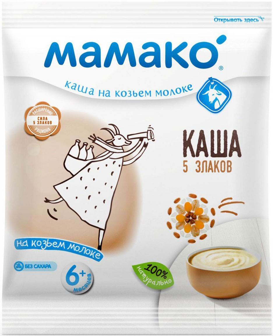 Мамако каша 5 злаков на козьем молоке, 30 гУТ-00000051Каша Мамако 5 злаков для детей старше 6 месяцев – уникальная рецептура для обогащения рациона и полноценного развития.Особенности:• 100% натуральные продукты• Обогащена комплексом витаминов и минералов• Высокая доля козьего молока в составе каши (32%)• Не содержит коровьего молока• Без сахара• Без крахмала• Без растительных масел• Без консервантов, красителей и ароматизаторов• Без ГМО.Полезные свойства:• Пять видов злаков объединяют полезные свойства всех зерновых культур, заряжают малыша энергией и помогают ему расти крепким и здоровым.• Каша 5 злаков содержит 67 % медленных углеводов. За счет их постепенного превращения в глюкозу детский организм надолго обеспечивается энергией.• Цельные зерна овса и пшеницы в составе каши улучшают обмен веществ и нормализуют работу кишечника.• Все каши Мамако обогащены 13 витаминами и 7 минералами, включая комплекс Ca-Fe-I для профилактики рахита, железодефицитной анемии и йододефицита, встречающихся у 30-60 % детей раннего возраста (по данным Союза педиатров России).• В каждой каше Мамако содержится 32 % козьего молока, которое за счет своих структурных свойств увеличивает биодоступность кальция и железа на 20%.