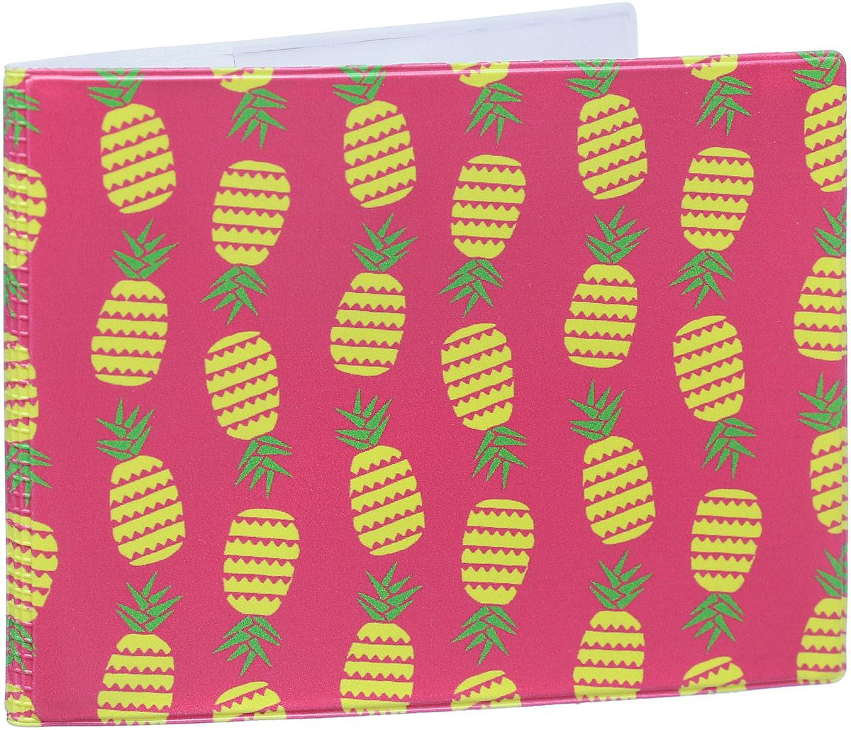 Обложка для студенческого билета Kawaii Factory Ананасы, цвет: розовый. KW067-000076AQYHA03387-KRP0Оригинальная обложка для студенческого билета Kawaii Factory Ананасы выполнена из натуральной кожи и оформлена оригинальным принтом.Внутри размещены два кармашка из ПВХ.Стильная обложка для студенческого билета поможет сохранить внешний вид ваших документов, а также станет стильным аксессуаром, идеально подходящим к вашему образу.