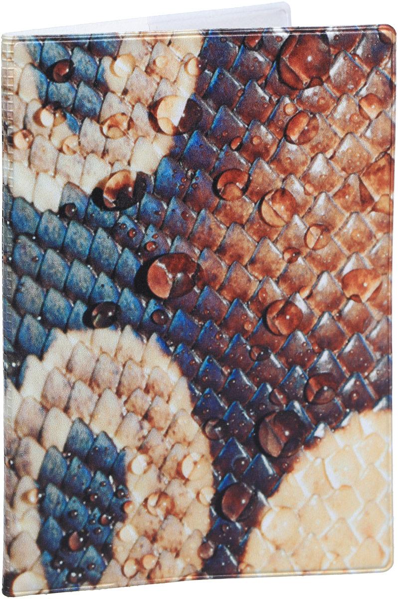 """Обложка для паспорта Kawaii Factory """"Snakeskin"""", цвет: оранжевый, бирюзовый. KW064-000041"""