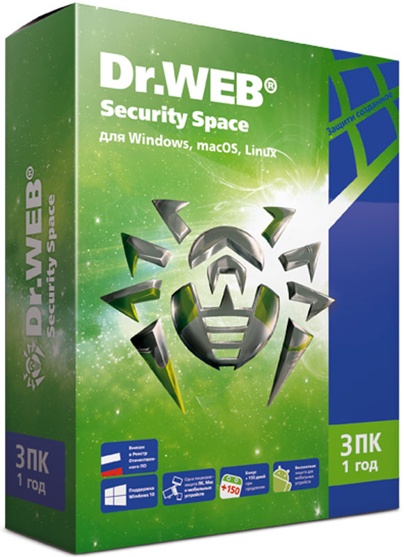 Dr.Web Security Space 10.0 (3 ПК, 1 год)