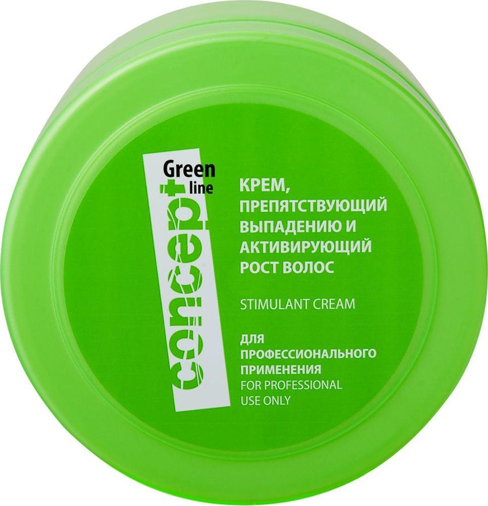 Сoncept Грин Лайн Крем, препятствующий выпадению и активирующий рост волос, 300мл34108Крем для волос обеспечивает длительное воздействие активных компонентов, улучшает структуру волос