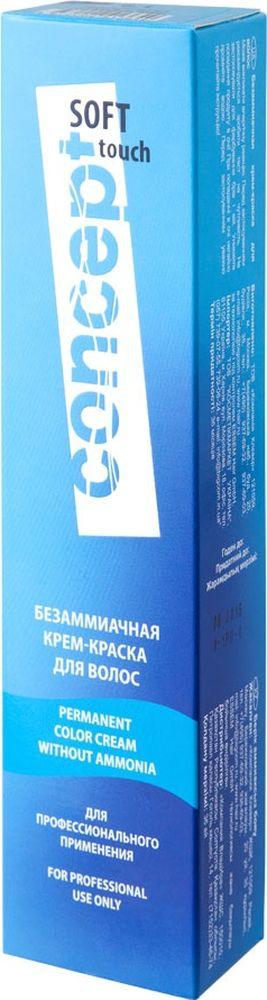 Сoncept Soft Touch Крем-краска 5.7 Темный шоколад, 60 млВ-869Стойкая безаммиачная крем-краска Soft Touch применяется только с низкопроцентной Окисляющей эмульсией 1,5% или 3%. Красители Soft Touch позволяют объединить окрашивание и уход в одной процедуре. Краска содержит триэтаноламин – регулятор рН, обеспечивающий эффективность всех компонентов, входящих в состав крем-краски, аргинин, льняное масло, кондиционирующие добавки, придающие волосам шелковистость, эластичность, блеск и объем при дальнейшей укладке.Soft Touch идеально подходит для тех, кто совмещает окрашивание и глубокий уход. Возможности Soft Touch — салонное окрашивание тон в тон, при затемнении, для освежения цвета окрашенных волос, для тонирования волос с повышенной пористостью, для окрашивания мужчин, подростков, тех, кто окрашивает волосы редко и желает избежать контрастной границы между натуральными и окрашенными волосами. Soft Touch надежно закрашивает седые волосы.