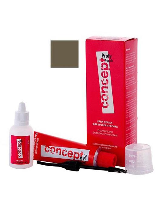 Сoncept Profy Touch Крем-краска для бровей и ресниц Графит, 30/20мл1791142Крем-краска великолепно смешивается с оксидантом в пластичную массу. Легко наносится. Обеспечивает равномерное и стойкое окрашивание. Мягко воздействует на чувствительную кожу в области глаз. Не содержит аммиака. Полученный цвет сохраняется в течение 3-4 недель.В мини-сет входит все необходимое для комфортной работы: крем-краска + оксидант + стаканчик + кисточка для нанесения. ?Тонкий наконечник позволит наносить небольшие «штрихи» ?Очень удобно делать тонкие , четкие линии?Легко корректировать форму и рисунок бровей при нанесении.?Аппликатор «забирает» необходимое количество красителя, без излишков, обеспечивая аккуратное нанесение крем-краски.?Удобно окрашивать ресницы, при помощи аппликатора вы можете легко прокрасить каждый волосок.? Компактная форма, удобная для работы.? Легко мыть и использовать при повторном окрашиваниия Придайте вашим бровям идеальную форму!