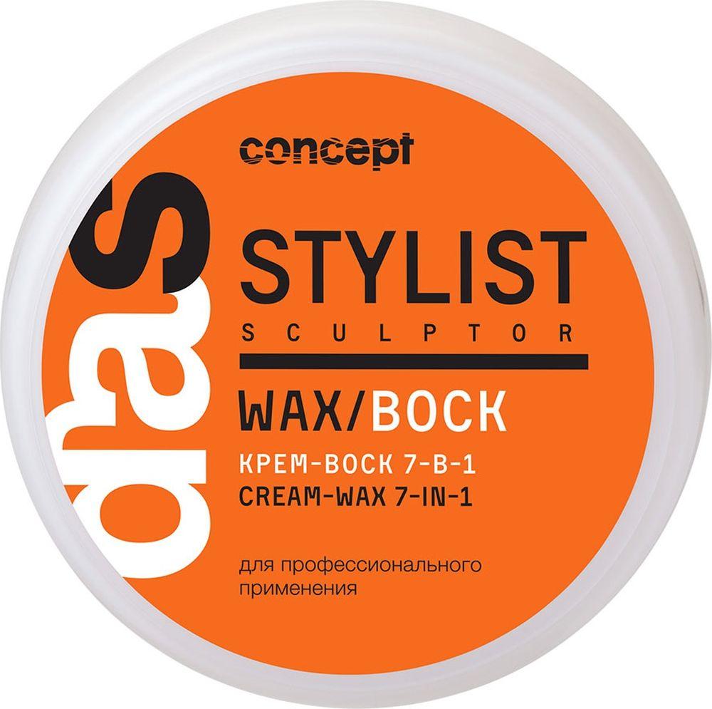 Сoncept Stylist sculptor Крем-воск для волос 7-в-1Cream-wax 7-in-1, 85 мл32616Сoncept Stylist Sculptor Cream-Wax 7-in-1 - Крем-воск для волос 7-в-1.Уникальный состав крем-воска позволяет текстурировать, подчеркивать пряди, убирает «пушистость», защищает от влажности, уплотняет волосы, разглаживает, придает блеск.Имеет консистенцию мягкого крема.Степень фиксации: средняя.