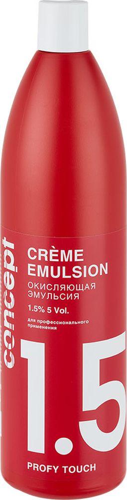 Сoncept Оксидант Profy Touch Окисляющая эмульсия 1,5%, 1000 млSatin Hair 7 BR730MNОкисляющая эмульсия предназначена для любых типов мягкого окрашивания, тонирования и осветления. Благодаря нежной кремовой консистенции и сбалансированному составу Окисляющая эмульсия хорошо и быстро смешивается с красящим средством, обеспечивая наилучший результат, равномерное окрашивание и максимально щадящее воздействие на волосы.Благодаря входящим в состав эмульсии инновационным комплексам полимеров усиливается интенсивность и блеск цвета.
