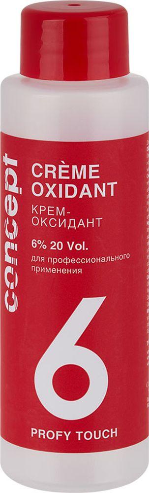 Сoncept Оксидант Profy Touch Крем-Оксидант 6%, 60 мл33842Крем-оксидант предназначен для работы с профессиональными крем-красками и средствами для осветления волос. Нежная кремовая консистенция обеспечивает максимально быстрое смешивание с красящим средством и наилучшую покрывающую способность, что гарантирует безупречное и равномерное окрашивание и максимально щадящее воздействие на волосы. Оксидант Сoncept profy touch oxidant используется для активации красящих основ Сoncept profy touch. Его уникальная профессионально разработанная формула позволяет с легкостью создать краску для волос с прекрасными покрывающими свойствами.Оксидант Сoncept profy touch oxidant выпускается в 5 концентрациях (1,5%, 3%6% 9% 12%) что делает его универсальным для любых техник окрашивания.При совмещении с красящей основой оксидант Сoncept profy touch oxidant образует красящую смесь мягкой кремообразной консистенции, которая легко и равномерно распределяется по поверхности волос, не течет и обеспечивает стойкое равномерное окрашивание. Продукт также подходит для всех видов осветления волос и обеспечивает прекрасное удаление естественного пигмента локонов.С оксидантом Сoncept profy touch oxidant процесс окрашивания будет легким и комфортным, а приятный аромат без сильного запаха аммиака сделает его еще более приятным.
