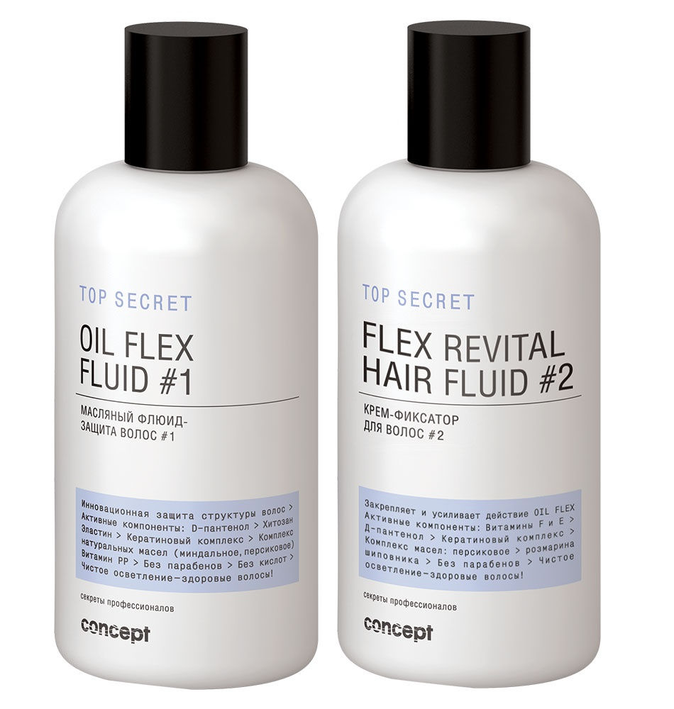 Сoncept Секреты профессионалов Top secret Масляный флюид-защита волос #1Oil flex fluid #1, 250мл8809054703095Масляный флюид-защита волос #1 (Oil flex fluid) OIL FLEX FLUID максимально защитит структуру волос во время осветления и любых техник мелирования. В состав входят только самые активные компоненты: D-пантенол, хитозан, эластин, кератиновый комплекс, витамин РР. Продукт добавляется в осветляющий порошок или крем для осветления. Для работы понадобится всего лишь 5мл на 30г порошка. Без парабенов и кислот.Крем-фиксатор для волос # 2 (Flex revital fluid)FLEX REVITAL FLUID усилит и закрепит действие OIL FLEX FLUID, нейтрализует воздействие осветляющей смеси, разгладит структуру и выровняет кутикулярный слой. В состав препаратов входят только самые высокоэффективные ингредиенты: D-пантенол, Хитозан, Эластин, Кератиновый комплекс, Витамины F и E, миндальное и персиковое масло. Без парабенов.(!) Помните : технология предусматривает обязательное применение двух препаратов!