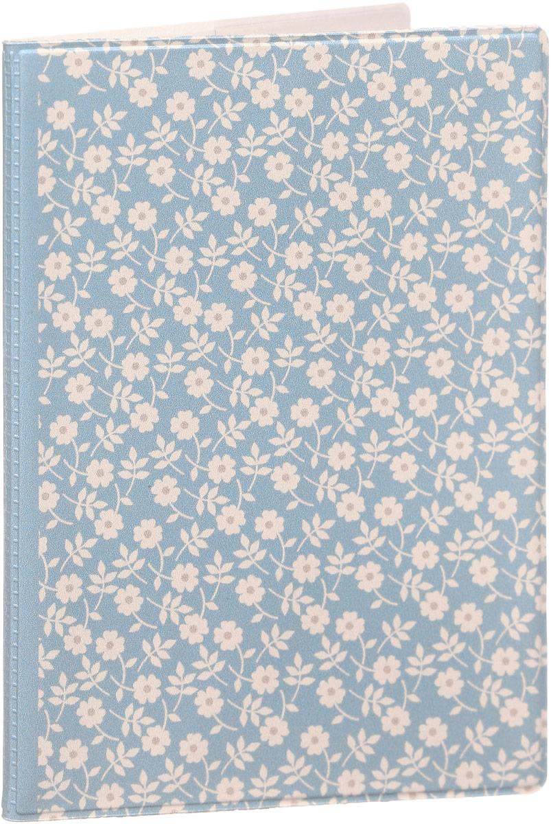 Обложка для паспорта Kawaii Factory Ситец, цвет: голубой. KW064-000005639534-014Обложка для паспорта от Kawaii Factory - оригинальный и стильный аксессуар, который придется по душе истинным модникам и поклонникам интересного и необычного дизайна.Качественная обложка выполнена из легкого и прочного ПВХ с приятной фактурой, который надежно защищает важные документы от пыли и влаги. Рисунок нанесён специальным образом и защищён от стирания.Изделие раскладывается пополам. Внутри размещены два накладных кармашка из прозрачного ПВХ.