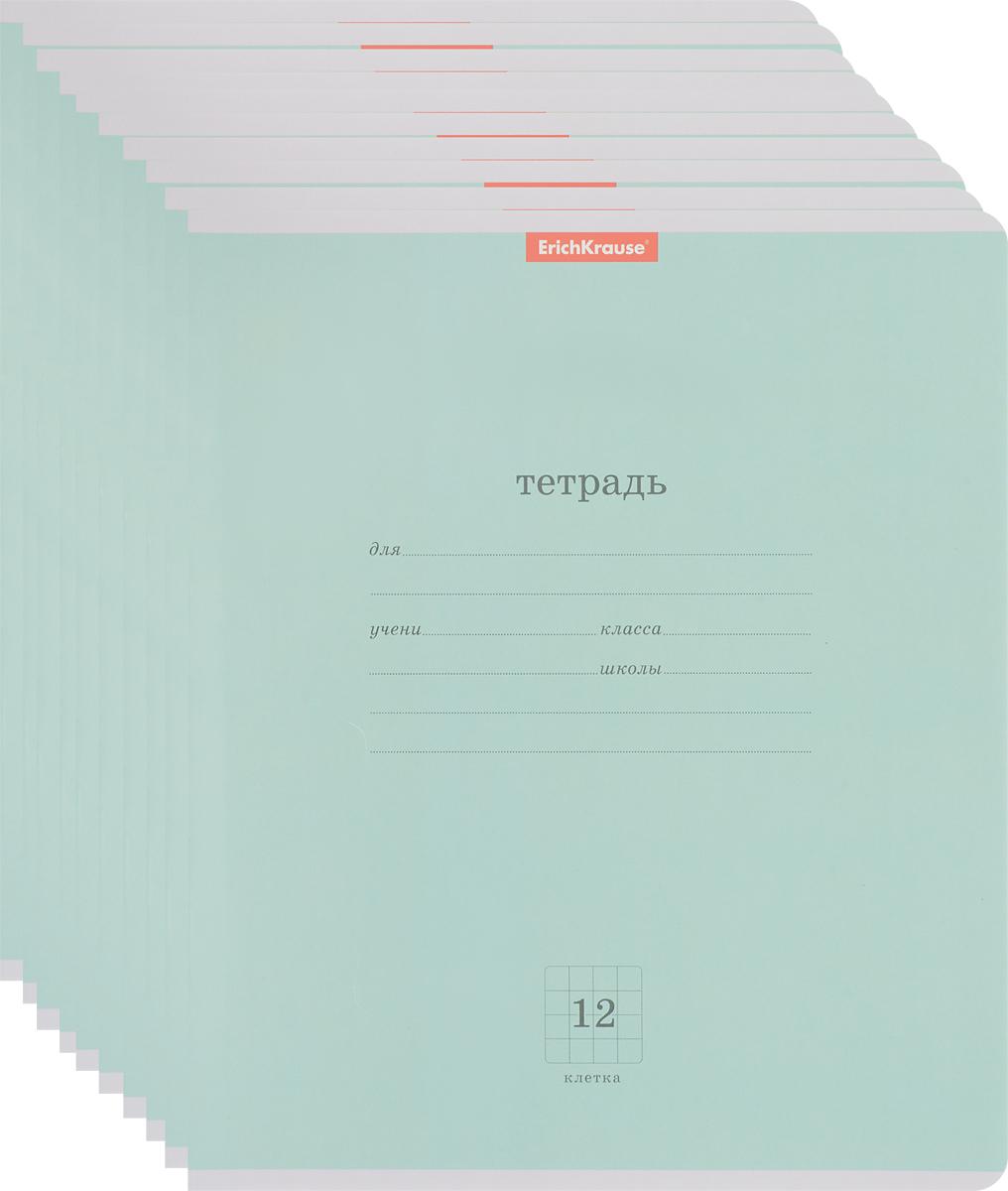 Erich Krause Набор тетрадей Классика 12 листов в клетку 10 шт цвет зеленый 3518435184Тетрадь Erich Krause Классика предназначена для школьников.Обложка тетради выполнена из тонкого гибкого картона с закругленными углами. На обратной стороне обложки представлено перевод мер длины, площади, объема, массы и таблица умноженияВнутренний блок тетради состоит из 12 листов белой бумаги на металлических скрепках в клетку с красными полями. В наборе 10 тетрадей.