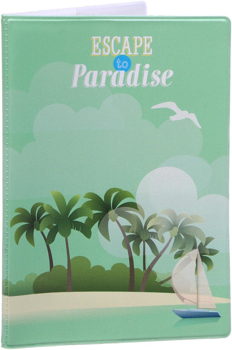 Обложка для паспорта Kawaii Factory Escape to Paradise, цвет: зеленый. KW064-000070W16-12123_811Обложка для паспорта от Kawaii Factory - оригинальный и стильный аксессуар, который придется по душе истинным модникам и поклонникам интересного и необычного дизайна.Качественная обложка выполнена из легкого и прочного ПВХ с приятной фактурой, который надежно защищает важные документы от пыли и влаги. Рисунок нанесён специальным образом и защищён от стирания.Изделие раскладывается пополам. Внутри размещены два накладных кармашка из прозрачного ПВХ.
