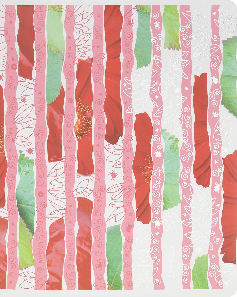 Полиграфика Тетрадь Leaves&Beetles 96 листов в клетку цвет красный4601921375992Тетрадь Полиграфика Leaves&Beetles отлично подойдет для занятий как школьнику, так и студенту. Обложка тетради выполнена из плотного мелованного картона и позволит сохранить тетрадь в аккуратном состоянии на протяжении всего времени использования. Внутренний блок тетради, соединенный скрепками, состоит из 96 листов белой бумаги в голубую клетку с полями.