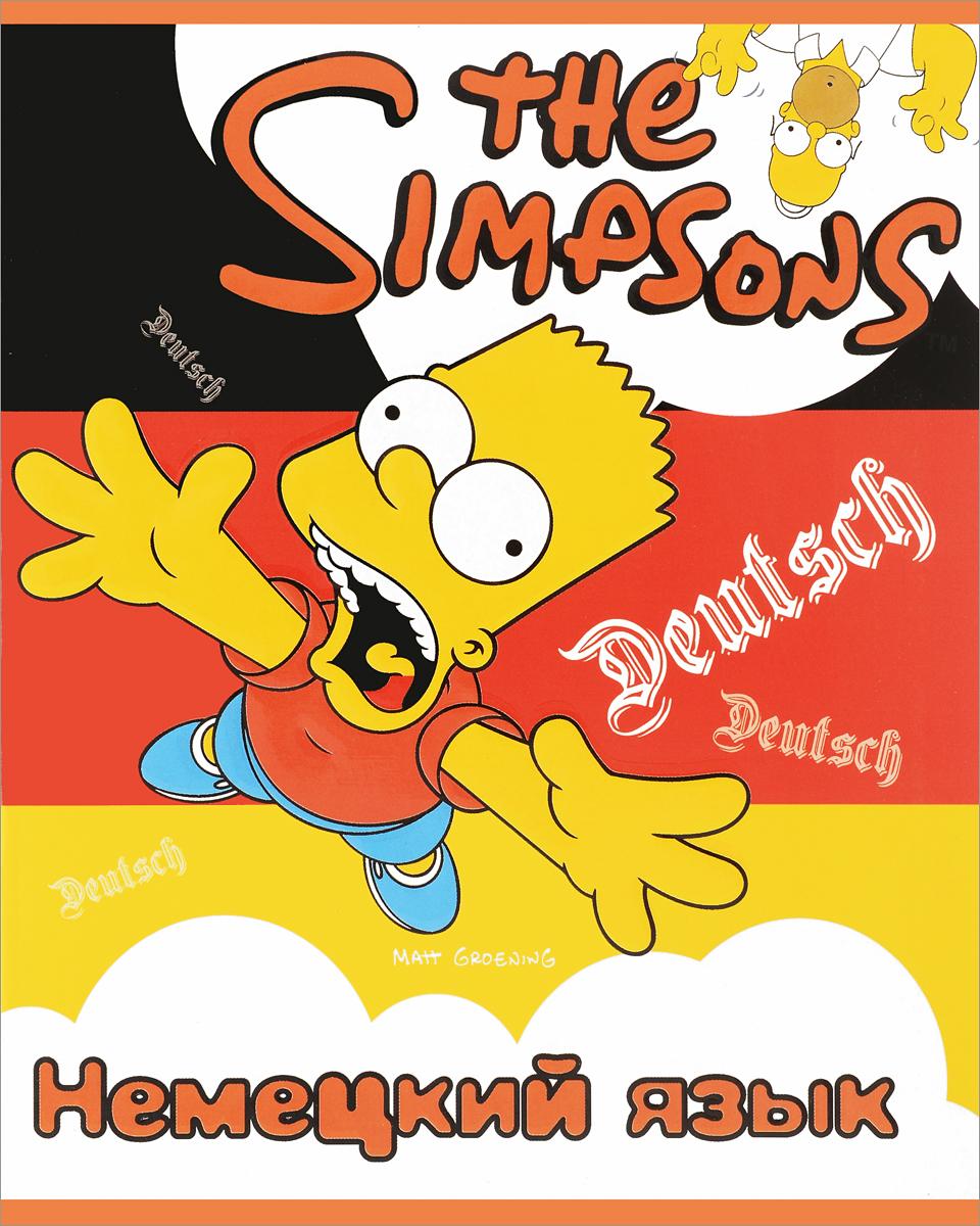 Proff Тетрадь Немецкий язык The Simpsons 48 листов в клетку72523WDТетрадь Proff Немецкий язык. The Simpsons - идеальный вариант для учебы.Обложка выполнена из плотного картона. Внутренний блок тетради состоит из 48 листов белой бумаги. Стандартная линовка в клетку голубого цвета дополнена полями. Тетрадь содержит полезную справочную информацию по данному предмету. На первой странице предусмотрена рамка для занесения личных данных ученика.
