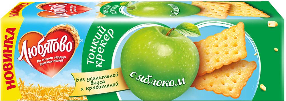 Любятово С яблоком крекер, 155 г0120710Любятово С яблоком - воздушный сладкий хрустящий крекер со вкусом яблока. Мука изготовлена из отборного зерна, благодаря чему получается неповторимый вкус этого продукта.Уважаемые клиенты! Обращаем ваше внимание на то, что упаковка может иметь несколько видов дизайна. Поставка осуществляется в зависимости от наличия на складе.