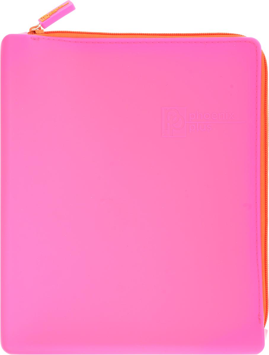 Феникс+ Папка для тетрадей формат А5+ цвет розовыйAC-1121RDПапка для тетрадей Феникс+ - это удобный и функциональный инструмент, который идеально подойдет для хранения различных бумаг формата А5+, а также школьных тетрадей и письменных принадлежностей.Папка изготовлена из прочного силиконаи надежно закрывается на застежку-молнию. Папка практична в использовании и надежно сохранит ваши бумаги и сбережет их от повреждений, пыли и влаги, а закругленные уголки обеспечат долговечность и опрятный вид папки.