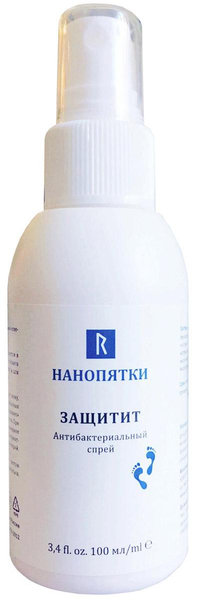 Нанопятки Антибактериальный спрей для ног Защитит, 100 мл2719966Антибактериальный спрей с продолжительным освежающим и дезодорирующим действием.Показания к применению: спрей используется в качестве антибактериальной защиты в местах общего пользования (сауна, бассейн, спортзал, пляж) и для профилактики грибковых заболеваний кожи.Спрей регулирует потоотделение, охлаждает кожу, уменьшает зуд, препятствует развитию грибковых инфекций. Снимает ощущение усталых и горящих ног, дарит приятное чувство свежести и легкости. При регулярном применении предотвращает чрезмерное ороговение кожи. Помогает избавиться от неприятного запаха, вызванного деятельностью бактерий.