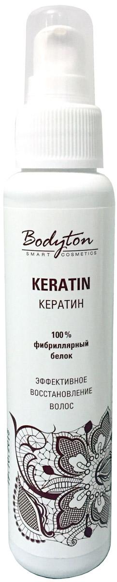 Bodyton Кератин сыворотка, 100 млSatin Hair 7 BR730MNПолезные свойства кератина: улучшает питание волосяных фолликулов устраняет сухость, ломкость волос и посеченность кончиков волос склеивает чешуйки кутикулы, способствует восстановлению волоса увеличивает кровообращение кожи головы усиливает эффект завивки или выпрямления. применение кератина перед окрашиванием способствует защите волос от вредного воздействия альдегида, аммиака и других химических реагентов под его воздействием волосы обретают блеск и эластичность ускоряет рост волос, предупреждает их выпадение защищает от влияния воды, ветра, солнечных лучей облегчает процесс укладки и расчесывания восстанавливает волосы после применения термических обработок применяется для ухода за ресницами и бровями укрепляет ногтевую пластину, предотвращает ломкость и расслаивание.Противопоказания. С осторожностью: период беременности или кормления грудью, повышенная чувствительность к компоненту, дети до 13 лет, длина волос менее 10 см, аллергические реакции.