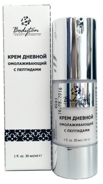Bodyton Крем дневной омолаживающий с пептидами, 30 мл2720121Свойства крема:эффективно уменьшает глубину морщин и выравнивает рельеф кожи;оказывает выраженный лифтинг-эффект за счет уплотнения коллагена;восстанавливает оптимальный уровень увлажненности, обеспечивая синтез собственной гиалуроновой кислоты;успокаивает кожу и дарит чувство комфорта.