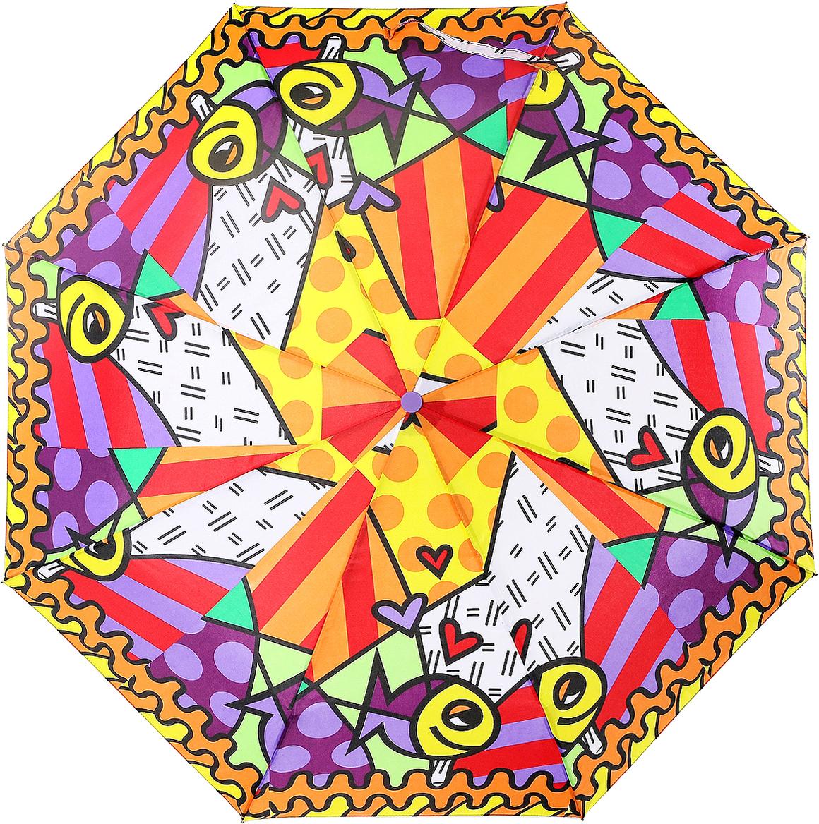 Зонт женский Artrain, цвет: красный, фиолетовый, желтый. 3515-551945100033/18076/3500NКлассический женский зонт в 3 сложения с механической системой открытия и закрытия. Удобная ручка выполнена из пластика. Модель зонта выполнена в стандартном размере, оснащена системой Антиветер. Этот стильный аксессуар поместится практически в любую женскую сумочку благодаря своим небольшим размерам.