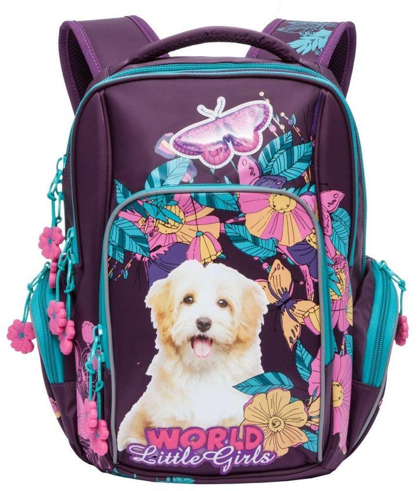 Grizzly Рюкзак школьный цвет фиолетовый бирюзовый RG-760-1RG-760-1/1Рюкзак школьный, два отделения, объемный карман на молнии на передней стенке, объемные боковые карманы на молнии, внутренний карман, внутренний подвесной карман на молнии, откидное жесткое дно, жесткая анатомическая спинка, мягкая укрепленная ручка, укрепленные лямки, светоотражающие элементы с четырех сторон.