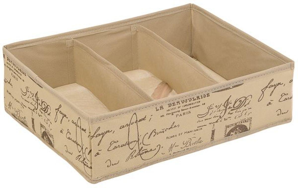 Коробка-органайзер Handy Home Париж, 3 секции, 27 x 33 x 10 смБрелок для ключейКороб-органайзер Handy Home Париж с 3 секциями выполнен из нетканого материала. Подходит для хранения нижнего белья, игрушек, ванных принадлежностей и так далее. Конструкция короба складная, поэтому в сложенном виде он занимает минимум места.