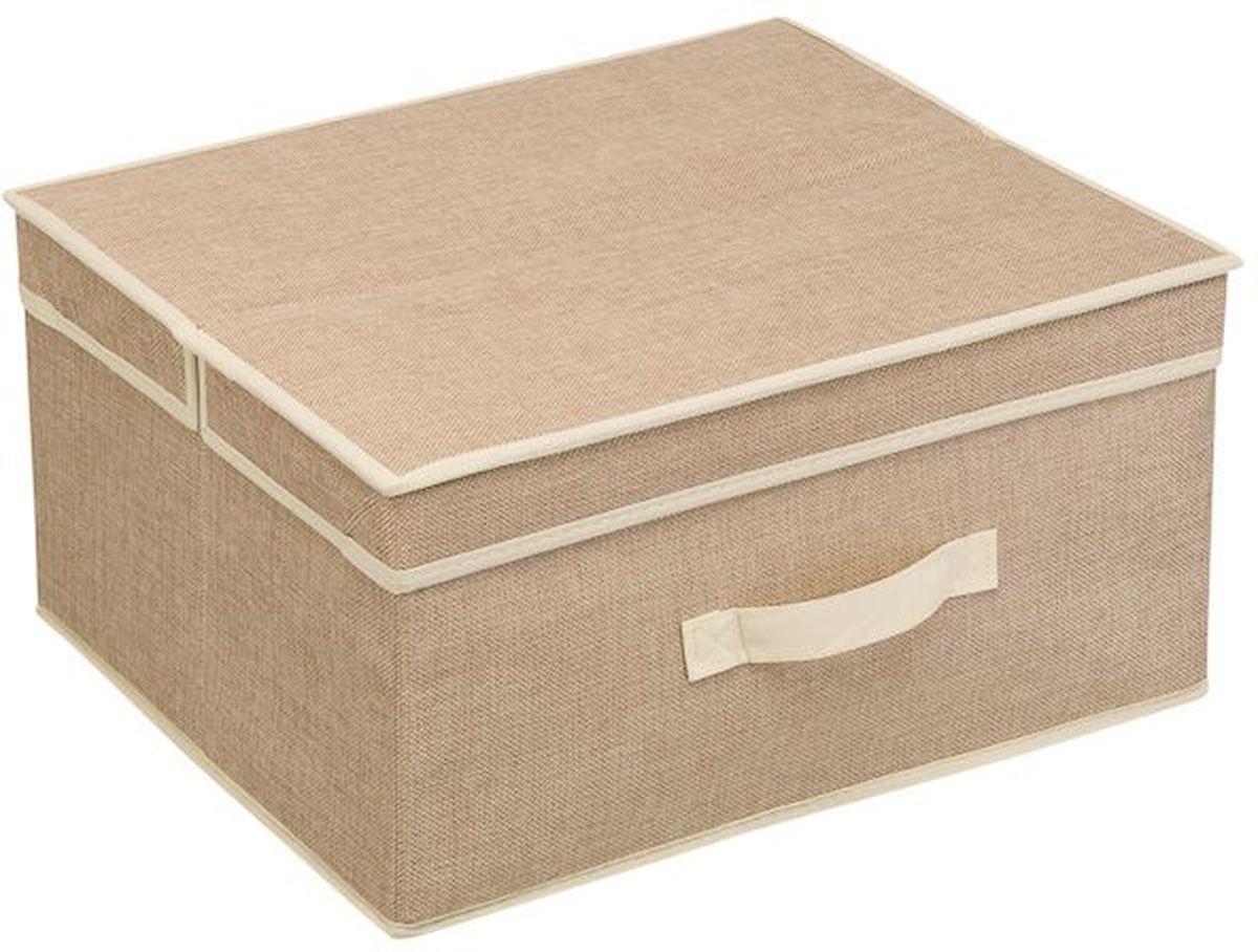 Кофр для хранения вещей Handy Home Лен, 41 х 35 х 20 смБрелок для ключейКофр для кранения Handy Home - прямоугольный складной с крышкой. Занимает минимум места в сложенном виде. Естественная вентиляция: материал позволяет воздуху свободно проникать внутрь, не пропуская пыль. Подходит для хранения одежды, обуви, мелких предметов, документов и многого другого.