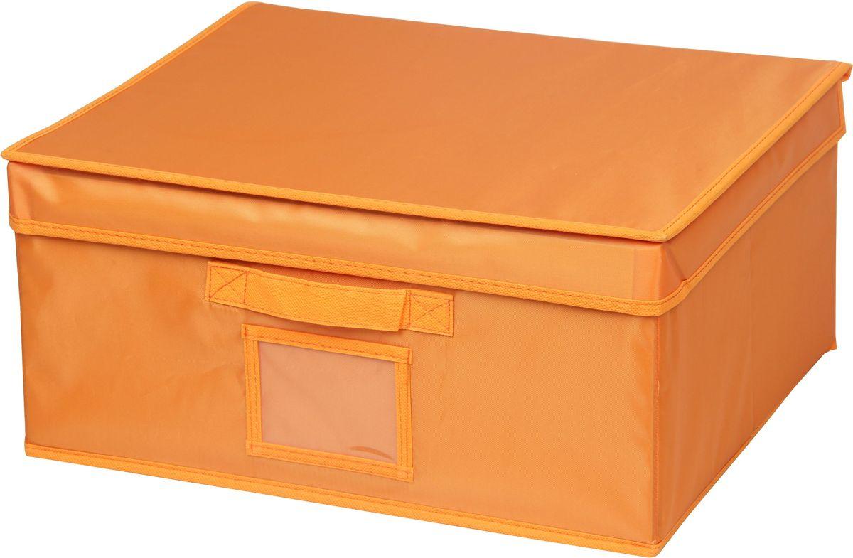 Кофр для хранения Handy Home Апельсин, 40 х 33 х 18 смUC-39Кофр для кранения Handy Home - прямоугольный складной с крышкой. Занимает минимум места в сложенном виде. Естественная вентиляция: материал позволяет воздуху свободно проникать внутрь, не пропуская пыль. Подходит для хранения одежды, обуви, мелких предметов, документов и многого другого.
