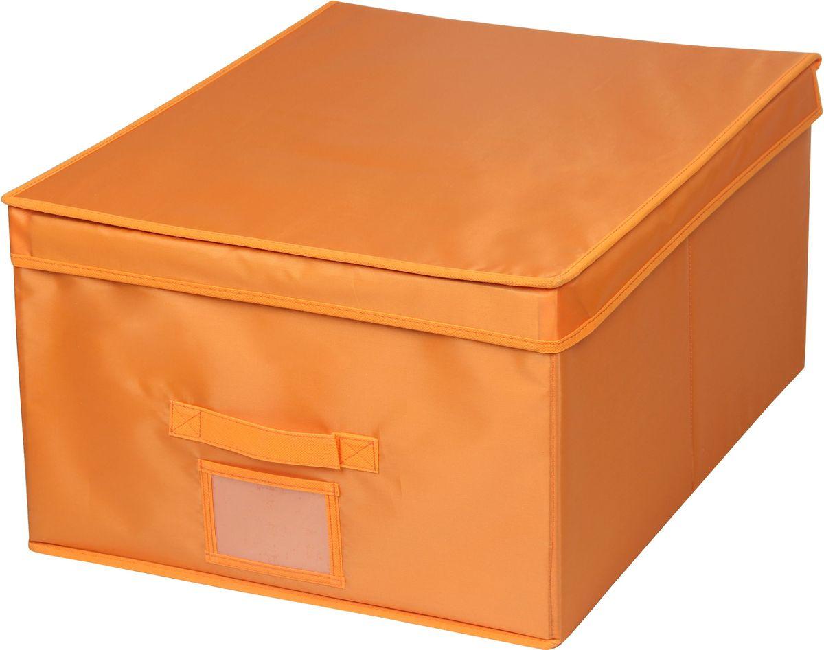 Кофр для хранения Handy Home Апельсин, 30 х 40 х 25 смБрелок для ключейКофр для кранения Handy Home - прямоугольный складной с крышкой. Занимает минимум места в сложенном виде. Естественная вентиляция: материал позволяет воздуху свободно проникать внутрь, не пропуская пыль. Подходит для хранения одежды, обуви, мелких предметов, документов и многого другого.