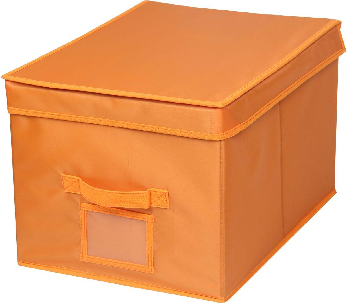 Кофр для хранения Handy Home Апельсин, 40 х 50 х 25 смБрелок для ключейКофр для кранения Handy Home - прямоугольный складной с крышкой. Занимает минимум места в сложенном виде. Естественная вентиляция: материал позволяет воздуху свободно проникать внутрь, не пропуская пыль. Подходит для хранения одежды, обуви, мелких предметов, документов и многого другого.
