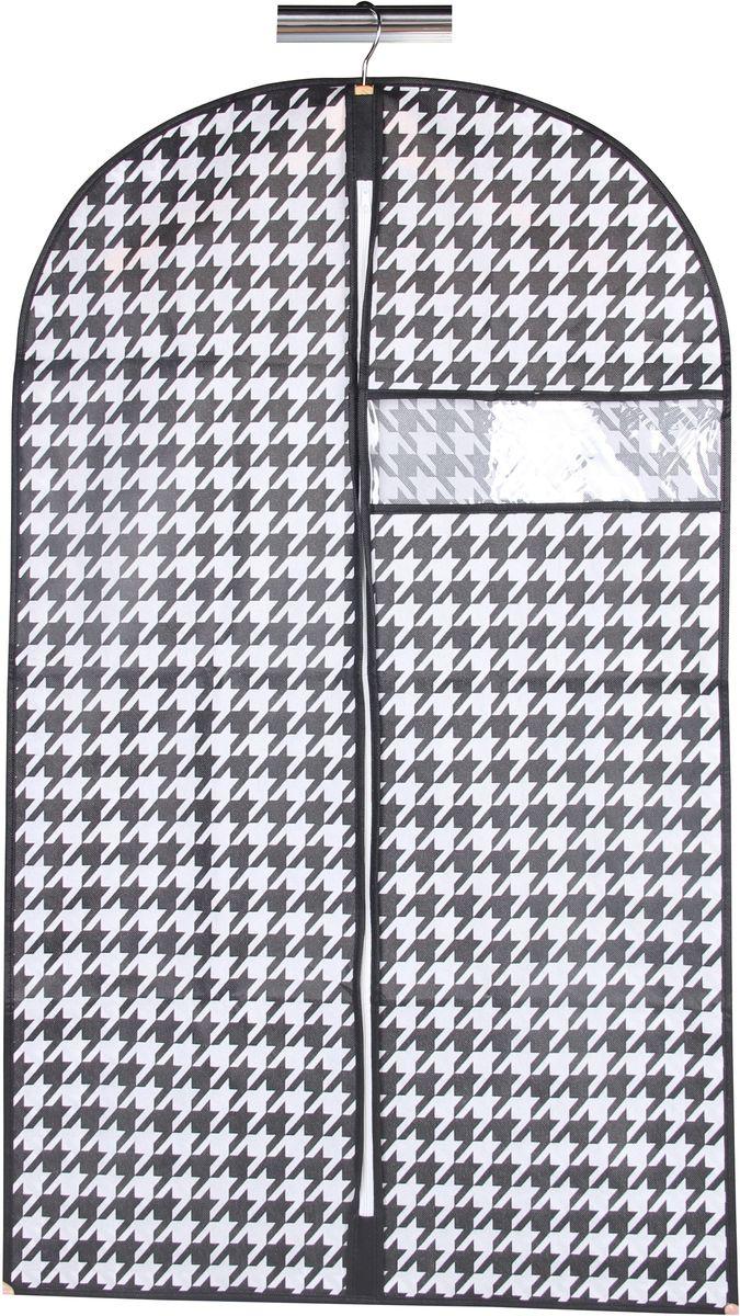 Чехол для одежды Handy Home Пепита, 60 х 100 смБрелок для ключейЧехол Handy Home Пепита предназначен для хранения и перевозки одежды. Изготовлен из нетканого дышащего материала, который препятствует попаданию пыли, влаги, запахов и грязи, при этом сохраняя вентиляцию так необходимую для бережного хранения одежды. А также создает порядок в шкафу и просто радует глаз.