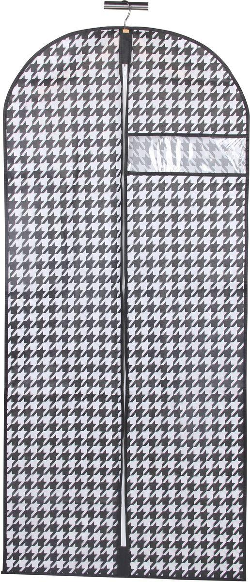 Чехол для одежды Handy Home Пепита, 60 х 135 смUC-43Чехол Handy Home Пепита предназначен для хранения и перевозки длинной одежды изготовленной на высокий рост, либо вечерних и свадебных платьев (до 135 см). Изготовлен из нетканого дышащего материала, который препятствует попаданию пыли, влаги, запахов и грязи.