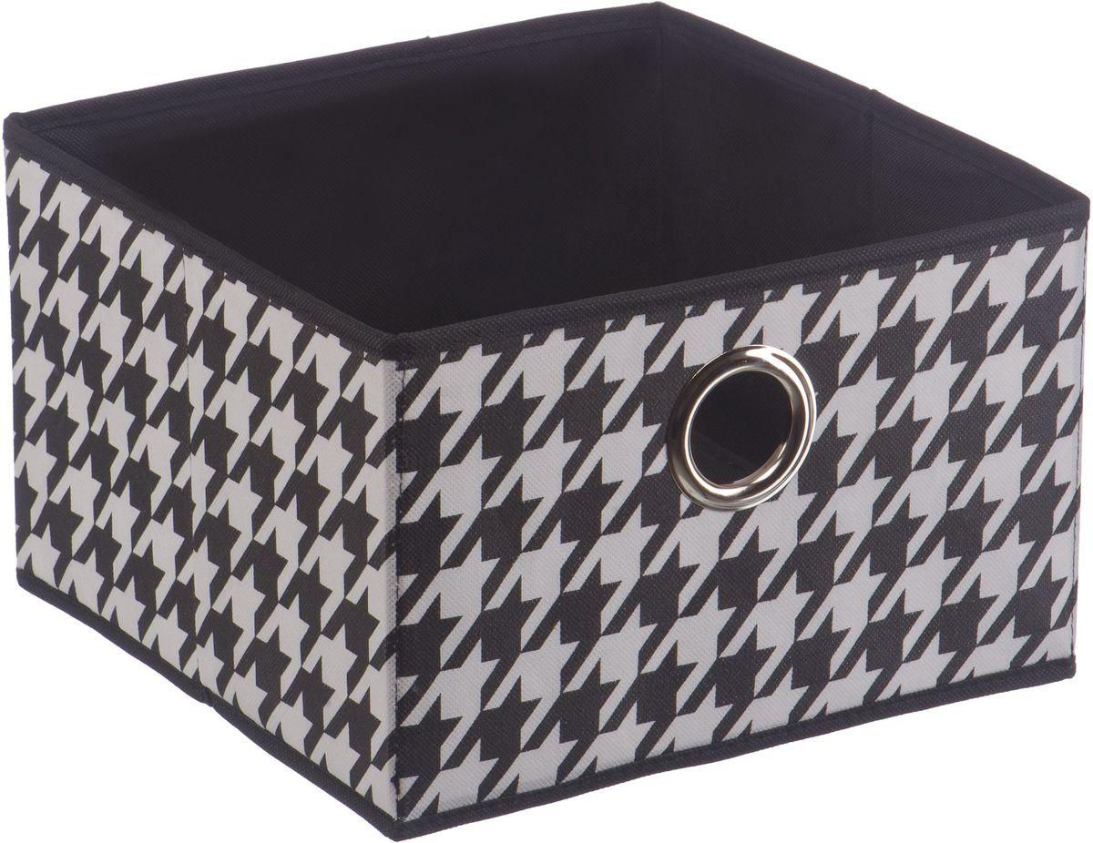 Короб для хранения Handy Home Пепита, 28 х 28 х 18 смБрелок для ключей0