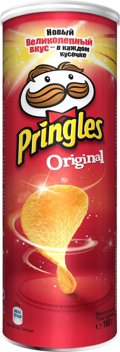 Pringles Original картофельные чипсы, 165 г0120710Настоящий, оригинальный вкус чипсов Pringles. Это классика - идеальная форма и совершенный вкус!Уважаемые клиенты! Обращаем ваше внимание на то, что упаковка может иметь несколько видов дизайна. Поставка осуществляется в зависимости от наличия на складе.