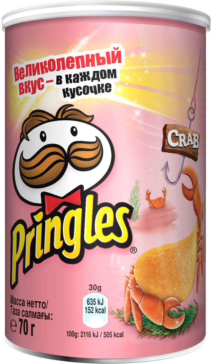 Pringles картофельные чипсы со вкусом краба, 70 г7001310000Чипсы Pringles со вкусом краба – хрустящий снек из картофеля. Продукт изготавливают путем обжаривания тонких ломтиков картофеля в кипящем масле.