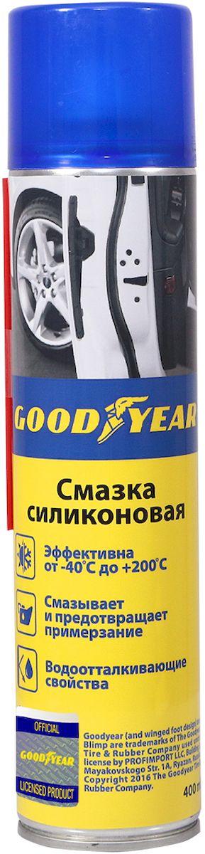 Смазка силиконовая Goodyear, аэрозоль, 400 млGY000701Силиконовая смазка Goodyear применяется для обработки металлических, пластиковых и резиновых деталей автомобиля и промышленных машин. Предотвращает примерзание и растрескивание деталей, обладает водоотталкивающим свойством. Эффективность при -40 ?С - +200 ?С.