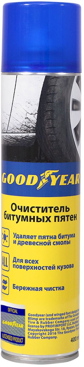 Очиститель битумных пятен Goodyear, аэрозоль, 400 млRC-100BPCОчиститель битумных пятен Goodyear применяется для очистки поверхности автомобиля, а также, фар, стекол и зеркал от битумных пятен, следов масел и пр. Подходит для любых внешних поверхностей автомобиля, бережная очистка, универсальное средство для удаления трудно-выводимых загрязнений (битумных, масляных пятен, а также следов от липких почек деревьев).