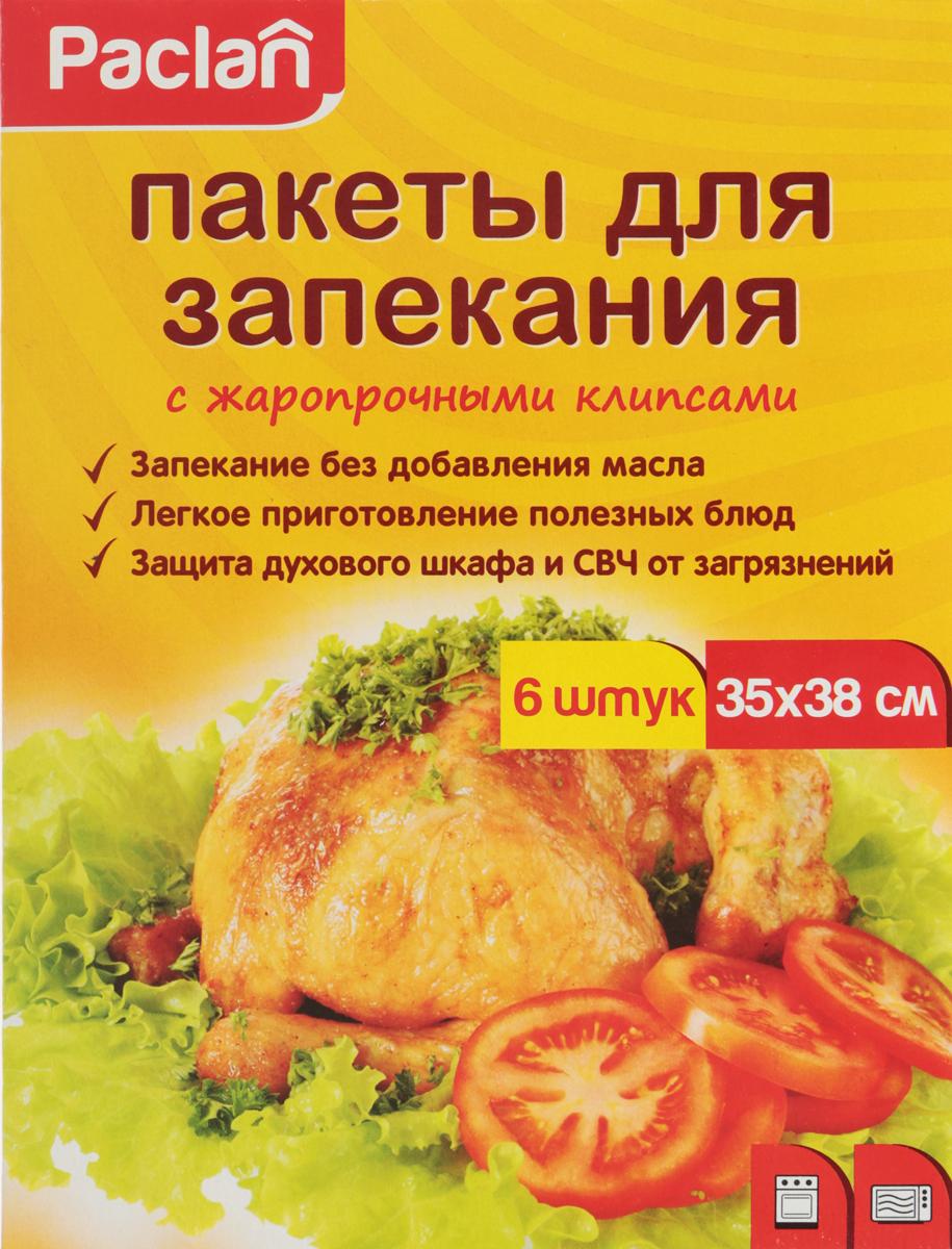 Пакеты для запекания Paclan, 35 х 38 см, 6 шт68/5/4Пакеты для запекания Paclan позволят вам приготовить полезную, низкокалорийную и, вместе с тем, вкусную еду. Настоящая находка для тех, кто бережет фигуру и заботится о своем здоровье, а также для мам, которые стараются кормить малышей полезной и легкой для пищеварения едой.
