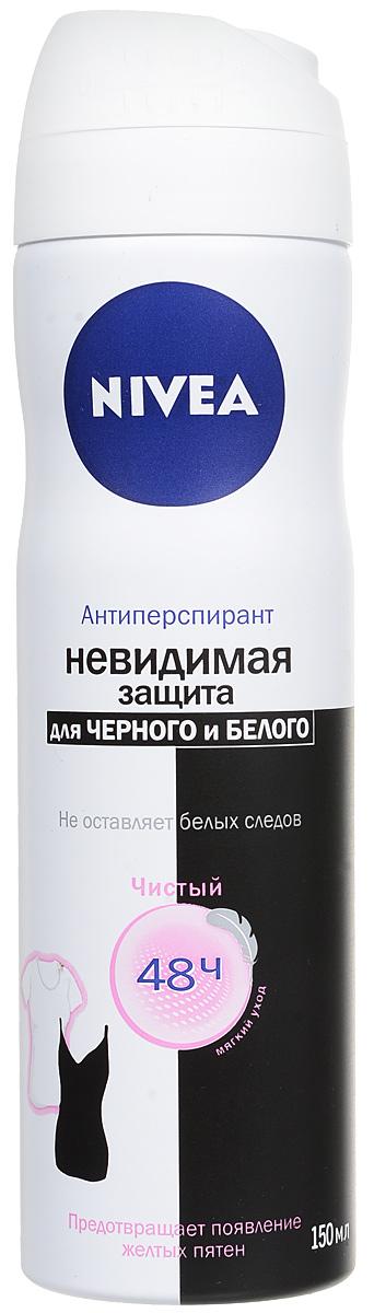 Дезодорант аэрозоль Nivea Невидимая защита, мягкая забота, 150 млMP59.3DДезодорант Nivea Невидимая защита не оставляет белых следов на черной одежде, предотвращает появление желтых пятен на белой одежде. Не содержит спирта и красителей. Характеристики: Объем: 150 мл. Артикул: 82237. Производитель: Германия.Товар сертифицирован.Уважаемые клиенты! Обращаем ваше внимание на то, что упаковка может иметь несколько видов дизайна. Поставка осуществляется в зависимости от наличия на складе.