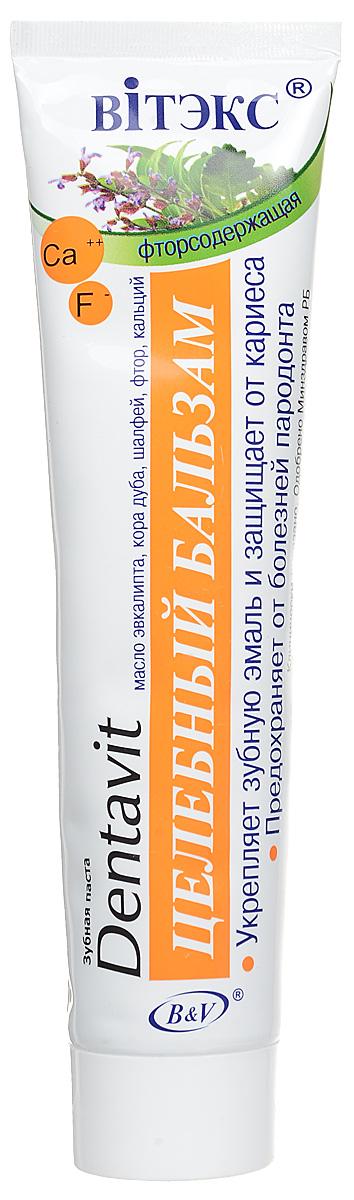 Витэкс Зубная паста Dentavit Целебный бальзам, 160 г5010777139655Линия: Зубные пасты и ополаскиватели DentavitСодержит натуральные высокоэффективные компоненты, защищающие зубы и десны. Масло эвкалипта, экстракты коры дуба и шалфея издревле используются в народной медицине. Они предохраняют от болезней пародонта, оказывают антисептическое действие, укрепляют и тонизируют десныАктивные ингредиенты: монофторфосфат натрия (массовая доля фторида — 1000 ppm), экстракты коры дуба и шалфея, масло эвкалиптаУважаемые клиенты! Обращаем ваше внимание, что товар может поставляться без коробки. Поставка осуществляется в зависимости от наличия на складе.