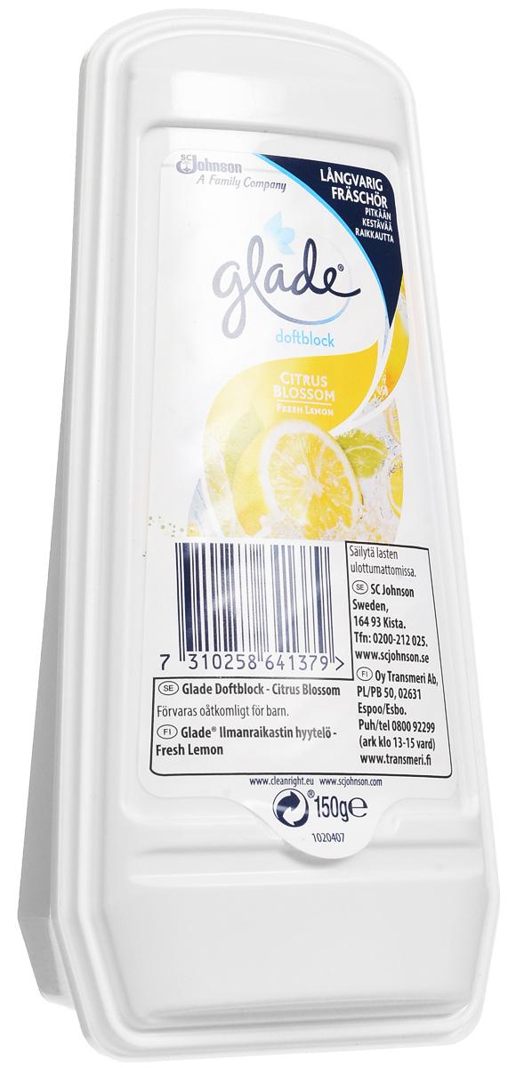 Освежитель воздуха Glade Цитрус, гелевый, 150 г670708Эффективный гелевый освежитель длительного действия Glade Цитрус наполнит ваш дом прекрасными ароматами природы и поможет избавиться от неприятных запахов. Освежитель постоянно поддерживает аромат в течение 30 дней. Защитная пленка контролирует интенсивность запаха.Гель Glade можно использовать во всех помещениях вашего дома.Состав: вода, загуститель, отдушка, полиакрилат натрия, консервант, краситель, цитраль, d-лимонен, гераниол, гексилкоричный альдегид, 2-(-4-третбутилбензил)-пропиональдегид, бензилсалицилат, цитронеллол. Вес: 150 г.Товар сертифицирован.