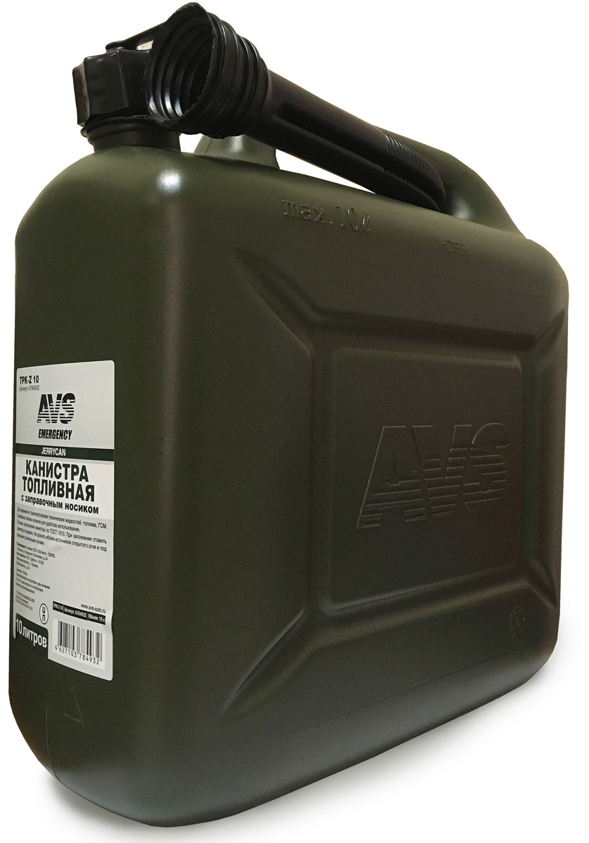 Канистра топливная AVS, цвет: темно-зеленый, 10 лA78493SКанистра топливная AVS пригодна для бензина и масла, не накапливает статистический заряд.
