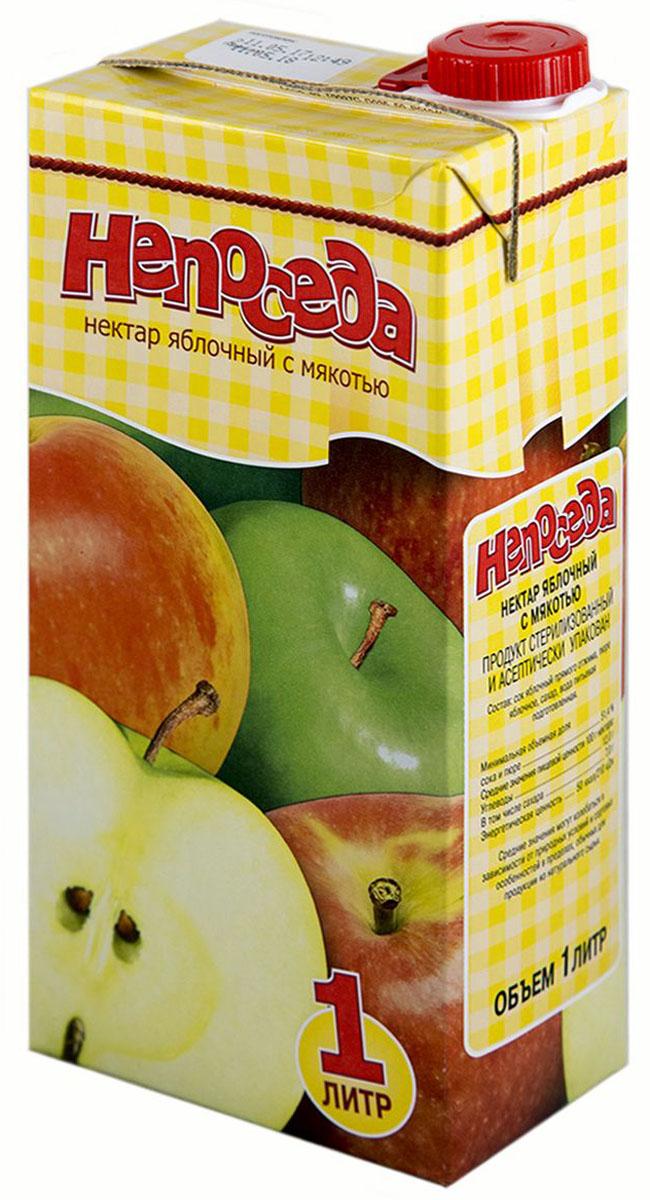 Непоседа нектар яблочный с мякотью, 1 л0120710Овощные и плодово-ягодные соки богаты витаминами, фенолиевыми соединениями, минеральными веществами, обеспечивают организм фруктовыми сахарами, которые хорошо всасываются и служат источником глюкозы для питания головного мозга; органическими кислотами, способствующими оптимальному функционированию органов пищеварения; калием и железом для правильного функционирования Вашего организма.Самые полезные соки - с мякотью. В них содержатся растительные волокна, что стимулирует двигательную активность кишечника, они являются источником витаминов, микроэлементов, клетчатки, фитонцидов, органических кислот, снижают уровень холестерина в крови и нормализуют работу желудочно-кишечного тракта.