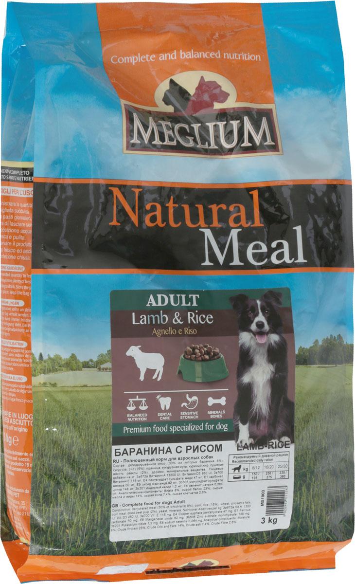 Корм сухой Meglium Sensible для взрослых собак с чувствительным пищеварением, с бараниной и рисом, 3 кг64000Корм сухой Meglium Sensible - полноценный сбалансированный корм для собак с чувствительным пищеварением. Корм содержит мясо ягненка в качестве источника белка высокой биологической ценности и рис, являющийся источником легкоусвояемых углеводов, а также сбалансированный состав витаминов и минералов. Состав: дегидрированное мясо (30%, из которого баранина 8%), кукуруза, рис (15%), пшеница, кукурузная мука, куриный жир, сушеная мякоть свеклы (2%), дрожжи, минеральные вещества. Пищевые добавки на кг: 3a672a Витамин A 13500 UI, Витамин D3 950 UI, 3a700 Витамин E 115 мг, E4 пентагидрат сульфата меди 47 мг, E1 карбонат железа 50 мг, E5 оксид марганца 62 мг, E6 моногидрат сульфата цинка 148 мг, E2 йодистый калий 1,2 мг, E8 селенит натрия 0,264 мг. Аналитические компоненты: влага 8%, сырой белок 23%, сырые масла и жиры 14%, сырая зола 7,4%, сырая клетчатка 2,6%.Энергетическая ценность: 3600 кКал/кг.Товар сертифицирован.