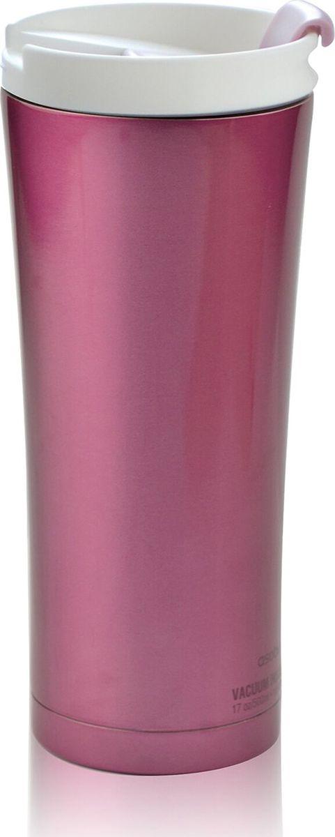 Термокружка Asobu Manhattan Coffee Tumbler, цвет: розовый, 500 млV700 pinkТермокружка Asobu Manhattan Coffee Tumblerимеет все необходимые функции для напряженного рабочего дня в офисе или активного отдыха. Элегантный и эргономичный дизайн делает его удобным для захвата и питья. Защелка на крышке обеспечивает легкий доступ к вашим любимым горячим напитком. Вакуумная изоляция с двойными стенками из нержавеющей стали держит напиток горячим в течение 6 часов.Особенности:Быстрый легкий доступ.Вакуумная изоляция. Двойные стенки.Нержавеющая сталь.Сохраняет напиток горячим до 6 часов.Сохраняет напиток холодным до 24 часов.Подходит для стандартных подстаканников.Высота: 20,5 смДиаметр: 8,5 см