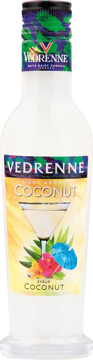 Vedrenne кокос сироп, 250 мл12169В настоящее время компания Vedrenne считается одним из лучших производителей высококлассных сиропов, отличающихся натуральным вкусом, а также насыщенным ароматом и глубоким цветом. Фруктовые сиропы Vedrenne пользуются большой популярностью не только во Франции (где их широко используют как в сегменте HoReCa, так и в домашних условиях), но и экспортируются более чем в 50 стран мира.Сиропы изготавливаются на основе натурального растительного сырья, фруктовых и ягодных соков прямого отжима, цитрусовых настоев, а также с использованием очищенной воды без вредных примесей, что позволяет выдержать все ценные и полезные свойства натуральных фруктово-ягодных плодов и трав. В состав сиропов входит только натуральный сахар, произведенный по традиционной технологии из сахарозы.Благодаря высокому содержанию концентрированного фруктового сока сиропы Vedrenne обладают изысканным ароматом и натуральным вкусом, являются эффективным подсластителем при незначительной калорийности. Они оптимизируют уровень влажности и процесс кристаллизации десертов, хорошо смешиваются с другими ингредиентами и способствуют улучшению вкусовых качеств напитков и десертов.Сиропы Vedrenne разливаются в стеклянные бутылки с яркими этикетками, на которых изображен фрукт, ягода или другой ингредиент, определяющий вкусовые оттенки того или иного продукта Vedrenne. Емкости с сиропами Vedrenne герметичны и поэтому не позволяют содержимому контактировать с микроорганизмами и другими губительными внешними воздействиями. Кроме того, стеклянные бутылки выглядят оригинально и стильно. Кокосовый сироп — это концентрированный сладкий продукт с ароматом тропического фрукта.Цвет: прозрачно-белый. Аромат: колоритный, сладкий. Вкус: приятный вкус кокосового молока. Рецепт Пина Колада Ингредиенты: • 30 мл сиропа Vedrenne Кокос • 50 мл белого рома • 100 мл ананасового сока • лёд.Способ приготовления: Налить в шейкер ром, кокосовый сироп и ананасовый сок. Наполнить шейкер кубиками льда и взб