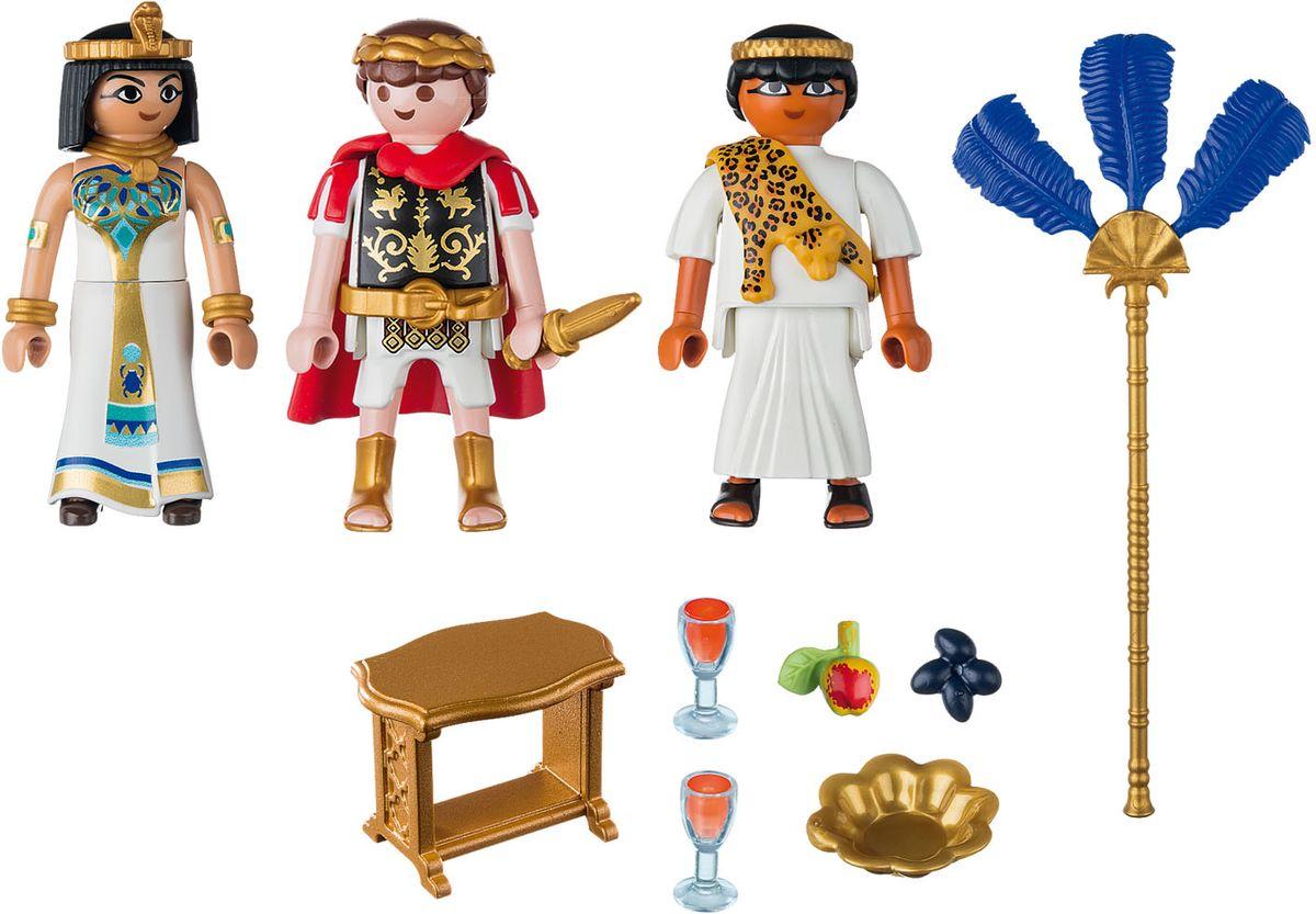 Playmobil Игровой набор Римляне и египтяне Цезарь и Клеопатра