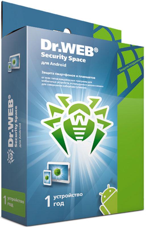Dr.Web Mobile Security (1 устройство, 1 год)