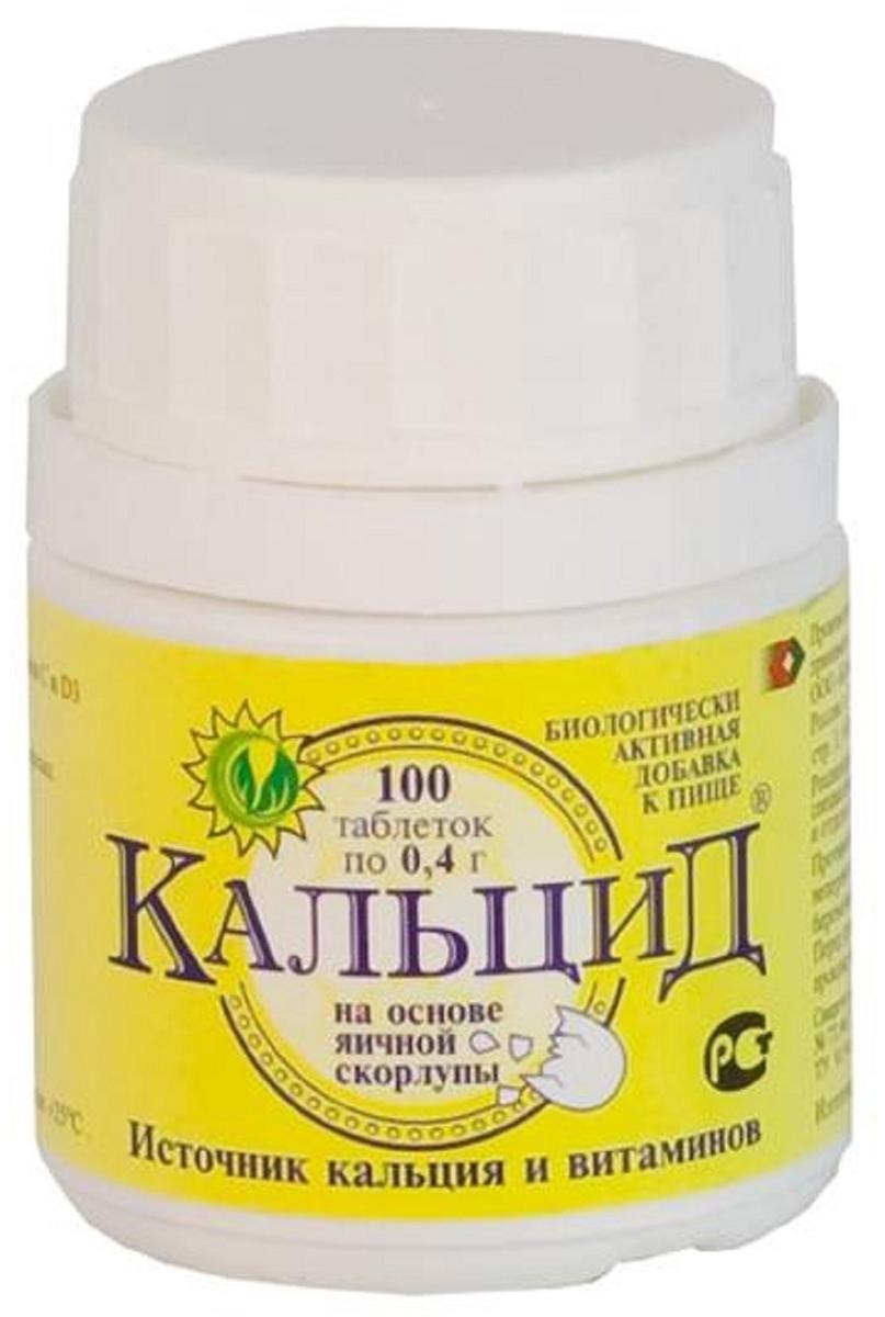 Кальцид таблетки 0,4г №10010Кальцид - биологически активная добавка к пище, получают путем обработки яичной скорлупы, используя современные биотехнологии и сохраняя полностью естественный набор микроэлементов, содержащийся в скорлупе, с дополнительным введением витаминов. Сфера применения: ВитаминологияКальций